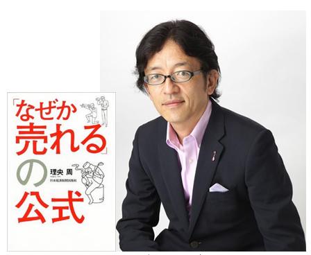 理央さん (2)