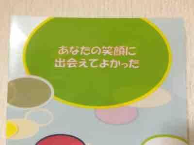 fc2blog_2016012220494619a.jpg