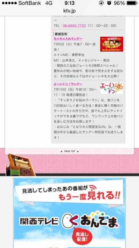 fc2blog_20160706093627a56.jpg