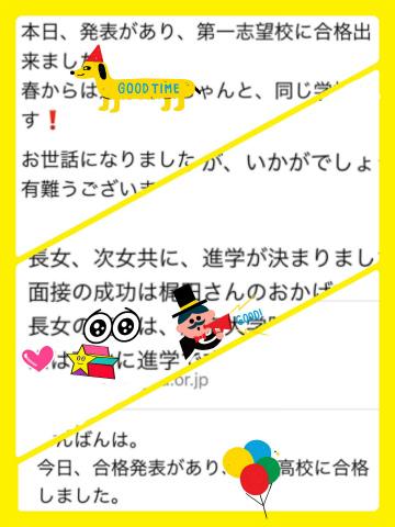 s_IMG_6805.jpg