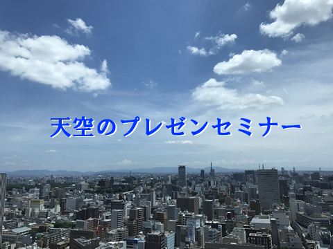s_tenkupresen0706.jpg
